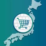 Top 10 lojas online no Japão 2019