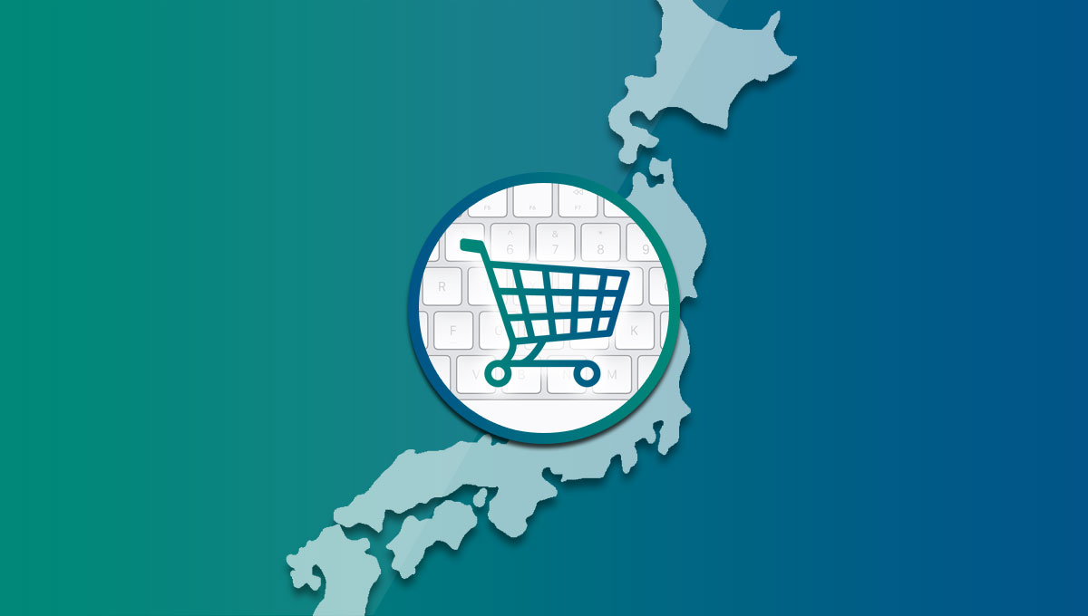 e-commerce no Japão